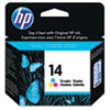 HP HEWC5010D, HEWC5011D Inkjet Cartridge | www.SelectOfficeProducts.com