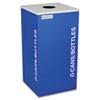 EXCRCKDSQCRYX Kaleidoscope Collection Recycling Receptacle, 24 gal, Royal Blue EXC RCKDSQCRYX