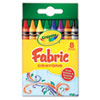 CYO525009 Fabric Crayons, 8 Colors/Box CYO 525009