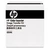 OEM transfer kit for HP Color LaserJet CP4025, CP4525 Series.