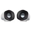 Logitech Z110 Stereo Speakers