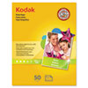 KOD1213719 Photo Paper, 6.5 mil, Glossy, 8-1/2 x 11, 50 Sheets/Pack KOD 1213719