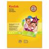 KOD1912369 Photo Paper, 44 lbs., Glossy, 8-1/2 x 11, 25 Sheets/Pack KOD 1912369