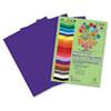RLP70802 Premium Sulphite Construction Paper, 76 lbs., 12 x 18, Violet, 50/Pack RLP 70802