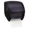 SJMT850TBK Integra Lever Roll Towel Dispenser, 11 1/2 x 11.15 x 13 1/2, Black SJM T850TBK