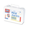 FAO241AN Unitized First Aid Kit for 16 People, 94 Pieces, OSHA/ANSI, Metal Case FAO 241AN