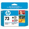 HP CD949A Printhead