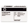 HP CE265A (HP 648A) Toner Collection Unit, 36,000 Page-Yield