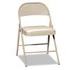 HONFC02LBG Steel Folding Chairs with Padded Seat, Light Beige, 4/Carton HON FC02LBG