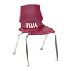 HONH1018MBY Proficiency Student Shell Chair, 18