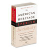 Houghton Mifflin American Heritage Office Edition Spanish Dictionary