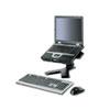 MMMLX600MB Easy Adjust Notebook Riser, 15 3/4 x 15 3/4 x 5, Black MMM LX600MB