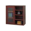 SAF9444MH Après Single-Door Cabinet w/Shelves, 29-3/4w x 11-3/4d x 29-3/4h, Mahogany SAF 9444MH