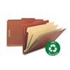 SMD19099 Pressboard Classification Folder, 3