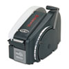 UFS899862 Manual Tape Dispenser For Gummed Tape w/48-oz Reservoir, Steel Blades, Black UFS 899862