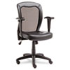 Alera® Easton Series Mesh/Leather Mid-Back Synchro-Tilt Chair | www.SelectOfficeProducts.com