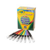 Crayola® Washable Paint Brush Pens | www.SelectOfficeProducts.com