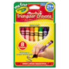 Crayola® My First™ Triangular Crayons | www.SelectOfficeProducts.com
