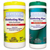 Boardwalk® Disinfecting Wipes | www.SelectOfficeProducts.com