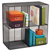 Safco® Onyx™ Mesh Cube | www.SelectOfficeProducts.com