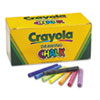 Crayola® Colored Drawing Chalk | www.SelectOfficeProducts.com