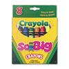 Crayola® Jumbo Crayola® Crayons | www.SelectOfficeProducts.com