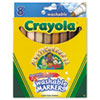 Crayola® Multicultural Colors Washable Marker | www.SelectOfficeProducts.com
