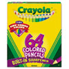 Crayola® Short Colored Pencils Hinged Top Box | www.SelectOfficeProducts.com