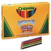 Crayola® Watercolor Pencil Set | www.SelectOfficeProducts.com