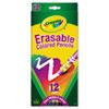 Crayola® Erasable Color Pencil Set | www.SelectOfficeProducts.com