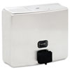 Bobrick Contura™ Surface-Mounted Soap Dispenser | www.SelectOfficeProducts.com