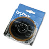 Brother® Cassette Daisywheel for Brother Typewriters | www.SelectOfficeProducts.com