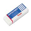 Pentel® Hi-Polymer® Eraser | www.SelectOfficeProducts.com