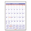 AT-A-GLANCE® Monthly Wall Calendar with Ruled Daily Blocks | www.SelectOfficeProducts.com
