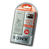 Sony® AC Adapter for Standard & Microcassette Recorders | www.SelectOfficeProducts.com