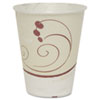 Symphony Trophy Plus Dual Temperature Cups, 12 oz, 300/Carton