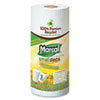 Marcal Small Steps 100% Recycled Roll Towels, 9 x 11, 60 Sheets, 15 Rolls/Carton