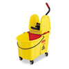 Rubbermaid Commercial WaveBrake 44-Quart Bucket/Downward Pressure Wringer Combination, Yellow