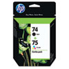 CC659FN (HP 74; HP 75) Ink Cartridge, 200;170 Page-Yield, Black; Tri-Color, 2/Pk