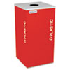 Ex-Cell Kaleidoscope Collection Recycling Receptacle, 24 gal, Ruby Red