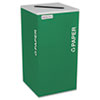 Ex-Cell Kaleidoscope Collection Recycling Receptacle, 24gal, Emerald Green