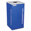 Ex-Cell Kaleidoscope Collection Recycling Receptacle, 24 gal, Royal Blue
