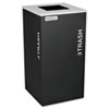 Ex-Cell Kaleidoscope Collection Recycling Receptacle, 24 gal, Black
