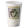 Dixie Hot Cups, Paper, 10 oz., Coffee Dreams Design, 500/Carton