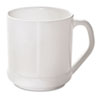 Reusable Mug, Squat Wide, 10 oz., White