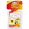 Assorted Refill Strips, White, 16 Strips/Pack