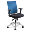 Safco Tez Series Manager Synchro-Tilt Task Chair, Blue Mesh Back, Black Fabric Seat