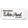 Paper Mate White Pearl Eraser, 12/Box