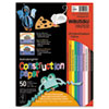 Astrobrights Construction Paper, 72-lb., 9 x 12, Assorted, 50 Sheets/Pack