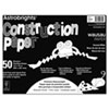Astrobrights Construction Paper, 72-lb., 12 x 18, Coconut White, 50 Sheets/Pack